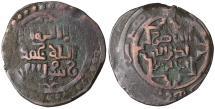 Ancient Coins - Mongols. Great Khans. Chingiz (Genghis). Æ Jital AH 602-624 / AD 1206-1227.
