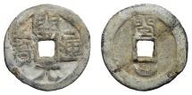 Kingdom of Min. 909-945 AD. Emperor Wang Shenzhi. Lead Cash. Fujian area. From 922 AD.