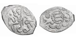 World Coins - ISLAMIC Mongols Giray Khans Mengli Giray I AH 871/1466AD) Akçe UNC