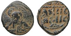 Ancient Coins - Romanus III Argyrus AD 1028-1034 Bronze Follis Class B Constantinople Sandy patina. VF+