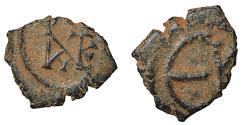Ancient Coins - Justin II 565-578 AD AE Pentanummium Constantinopole VF+