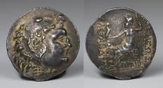 Ancient Coins - THRACIA Mesembria Tetradrachm 175-125 BC Attractive toned XF\UNC