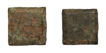 Ancient Coins - Roman empire. Bronze weight. Late 3rd century. 2,7 gr. – 14x14 mm