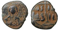 Ancient Coins - Romanus III AD 1028-1034  Bronze Follis Class B Constantinople Sandy patina. VF+ \ Byzantine Coins