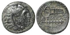 Ancient Coins - Kingdom of Macedon. Alexander III 'The Great'. Bronze. XF\UNC Dark Patina. Great details on reverse.