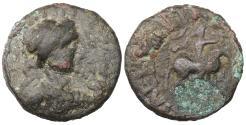 Ancient Coins - Kushan Empire Vima Takto AD 80-100 Æ Tetradrachm VF+