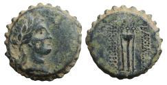 Ancient Coins - SELEUKID - Demetrios I 162-150 BC - Serrate  Bronze Apollo \ Tripod Desert Patina XF