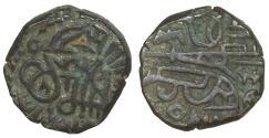World Coins - Medieval India Pipala Raja AD 1168 Billon jital R2 XF Sharply strike, very rare issue