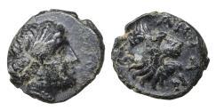Ancient Coins - Troas Antandros circa 400-200 BC Bronze  XF