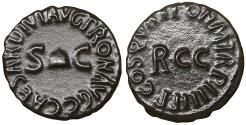 Ancient Coins - Gaius (Caligula), 37-41. Quadrans. R3. XF\UNC. Issued for 24 days