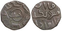 World Coins - GREAT MONGOLS Möngke 1251-1260 BI jital RRR XF