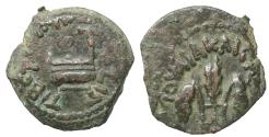 Ancient Coins - Pontius Pilate. 26-36 AD. Prutah. 29 AD.  aXF