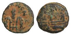 Ancient Coins - JUDAEA Roman Procurators Pontius Pilate AD 26-36 AE prutah VF\XF