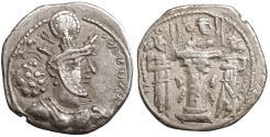 Ancient Coins - SASANIAN KINGS Shahpur II (Šābuhr) 309-379 AD Silver Drachm XF