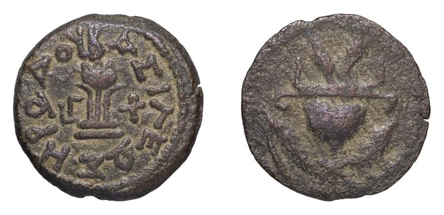 Ancient Coins - Judaea. Herodian Dynasty. Herod I the Great. 40-4 BC. AE 8 Prutot. Samarian mint VF+