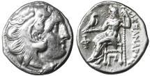Ancient Coins - Macedon Kolophon Antigonos I Monophthalmos 320-301 BC XF+