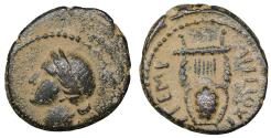 Ancient Coins - Seleukis and Pieria Antioch Æ15 Pseudo-Autonomous issue time of Nero. Bronze XF
