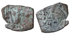 World Coins - ISLAMIC PRE-UMAYYAD 680-690 AD AE Square fals Standing Emperor type VF. RR