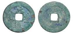 World Coins - NORTHERN SONG DYNASTY  SHEN ZONG CASH. 1078-1085 AD.