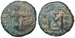 World Coins - ARAB-BYZANTINE AE fals Dimashq Damascus Rare. VF+ \ Islamic coin