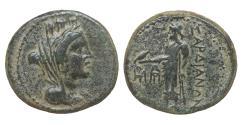 Ancient Coins - LYDIA Sardes Ae 133 BC-14 AD  Good patina XF\UNC
