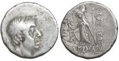 Ancient Coins - Kings of Cappadocia Ariobarzanes I Philoromaios 96-63 BC AR Drachm. aXF