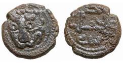 World Coins - Medieval Italy Kingdom of Sicily William II 1166-1189 Follaro XF+