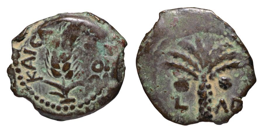 Ancient Coins - JUDAEA PROCURATORS COPONIUS PRUTAH Jerusalem mint Dated RY 36 of Augustus (5/6 AD)