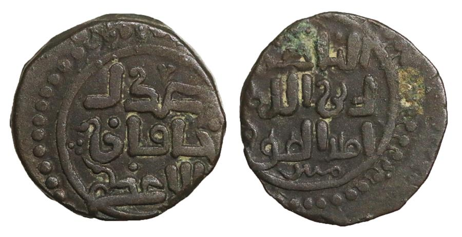 World Coins - Great Mongols Chingiz Khan AH 603-624 / AD 1206-1227 Jital R2 XF+