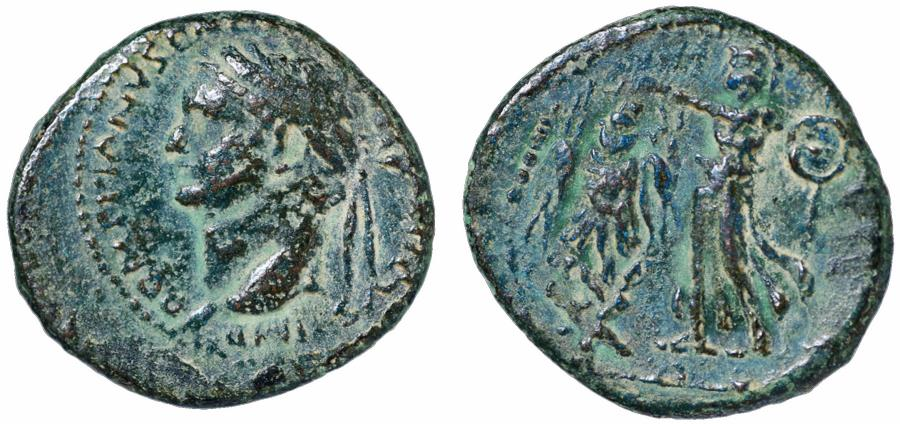 Ancient Coins - JUDAEA CAPTA Domitian83 AD AE26 aEF RARE. Hendin 1455var