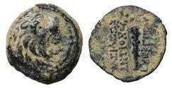 Ancient Coins - SYRIA Seleukid Kings Antiochos VII 138-129 BC Bronze aXF