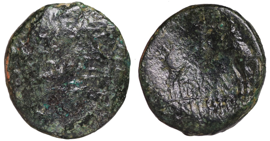 Ancient Coins - Thessalonica, Macedonia, AE19 Zeus \ two goats