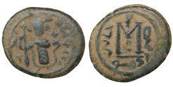 World Coins - Islamic ARAB-BYZANTINE Early Caliphate 636-660 Ae Fals Bilingual series Damascus