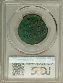 World Coins - Venice Armata & Morea Gazzetta ND 1668-1691 PCGS VF Detail