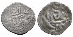World Coins - Mongols Golden Horde Tokhtamysh 1380-1395 AD Dirham