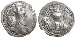Ancient Coins - SASANIAN KINGS. Shahpur II (Šābuhr). 309-379 AD. AR Drachm. XF