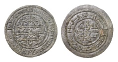 World Coins - Hungary. Bela III of Arpad (1172-1196), AE Follis with Kuphic Characters.