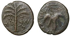 Ancient Coins - JUDAEA Bar Kokhba Revolt AD 132-135 AE middle bronze Rare XF+