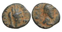 Ancient Coins - Arabia Petraea Petra Antoninus Pius 138-161 VF