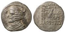 Orodes II. 57-38 B.C. AR Drachm. Rhagae mint EF