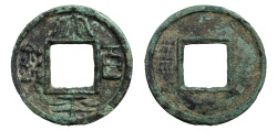 World Coins - UNPUBLISHED CHINA Kingdom of Shu. 221-265 AD 100 CASH. O:\ Tai Ping Bai Qian. R:\ San San RR