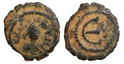 Ancient Coins - Justinian I Æ Pentanummium AD 561-565 VF+