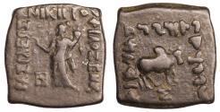Ancient Coins - Baktria Indo-Greek Kings Philoxenos 100-95 BC Æ Hemiobol XF