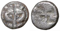 Ancient Coins - CIMMERIAN BOSPOROS Silver Hemidrachm 480-438 BC Scarce VF+