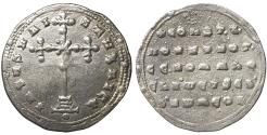 Ancient Coins - Constantine VII Porphyrogenitus, with Romanus I, 913-959. Miliaresion. Nicely toned. aUNC
