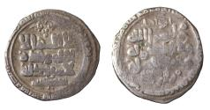 World Coins - Ghaznavids dynasty. Mahmoud, 999-1030 AD. Dirham (silver).  aVF