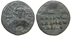Ancient Coins - Basil II & Constantine VIII 1020-1028 anonymous issue AE follis. XF