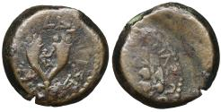 Ancient Coins - JUDAEA Hasmoneans Mattathias Antigonos 40-37 BCE Eight Prutot. Rare. VF+