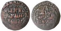 Ancient Coins - ISLAMIC. Mongols. Great Khans. Chingiz (Genghis). Jital AH 602-624 / AD 1206-1227.