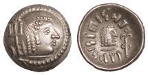 Ancient Coins - Mint state Himyarites Amdan Yehuqbidh AR half denarius rare 1st cent AD